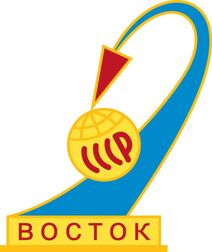 1000+ ideas about Vostok 1 on Pinterest.