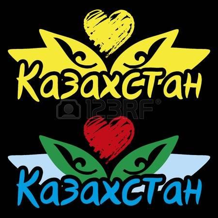 Baikonur Stock Photos Images. Royalty Free Baikonur Images And.