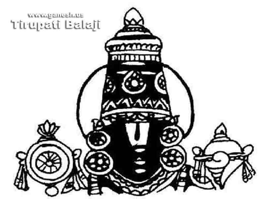God Venkateswara Clipart.