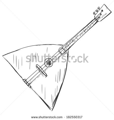 Maxim Balalaika clip art Free vector in Open office drawing svg.