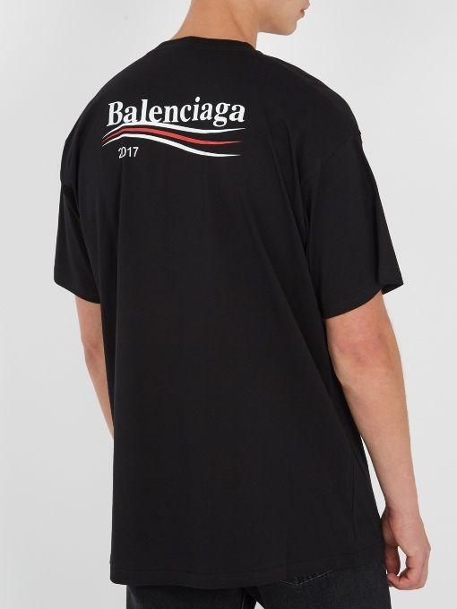 Balenciaga Logo.