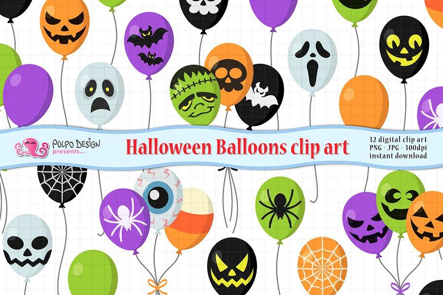 Halloween Balloons clipart.
