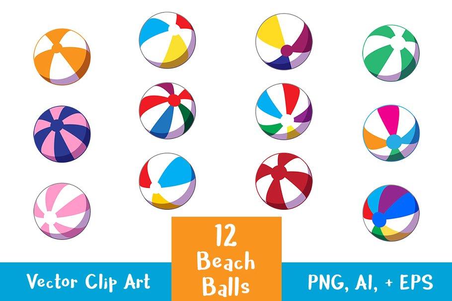12 Beach Balls Clipart.