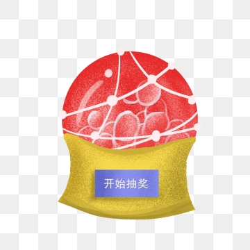 Lottery Balls PNG Images.