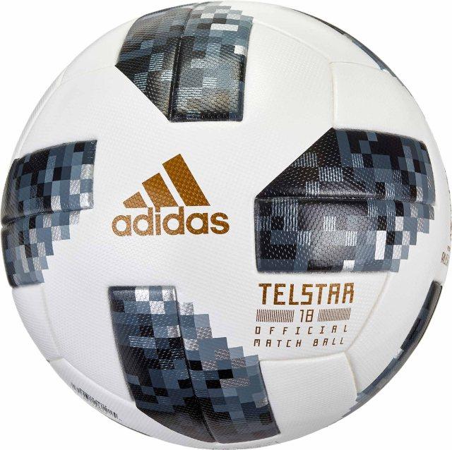 Rusia2018 el Mundial de Fútbol mejor y más conectado de la historia.