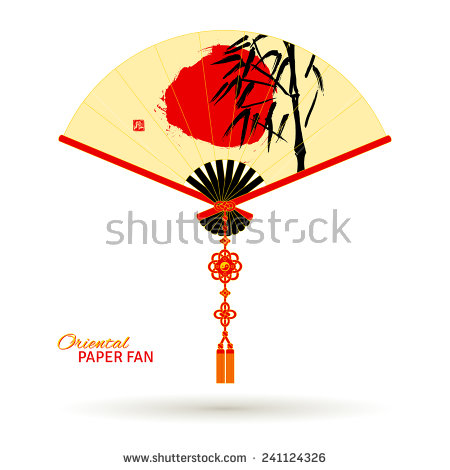 Oriental Asian Paper Fan With Traditional Ink Painting. Bamboo And.
