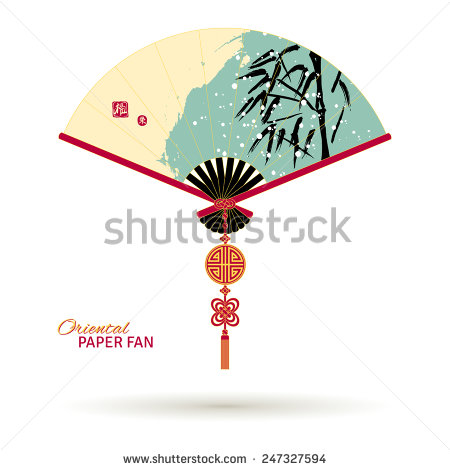 Asian Paper Fan With Traditional Ink Painting. Bamboo In Snow On.