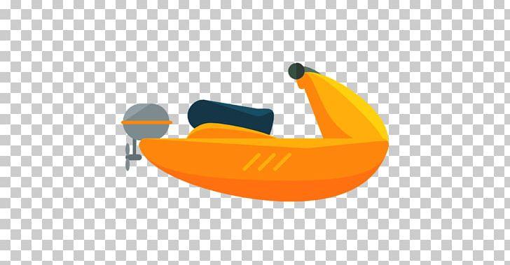 Banana Boat PNG, Clipart, Banana Boat, Boat, Brand, Computer.