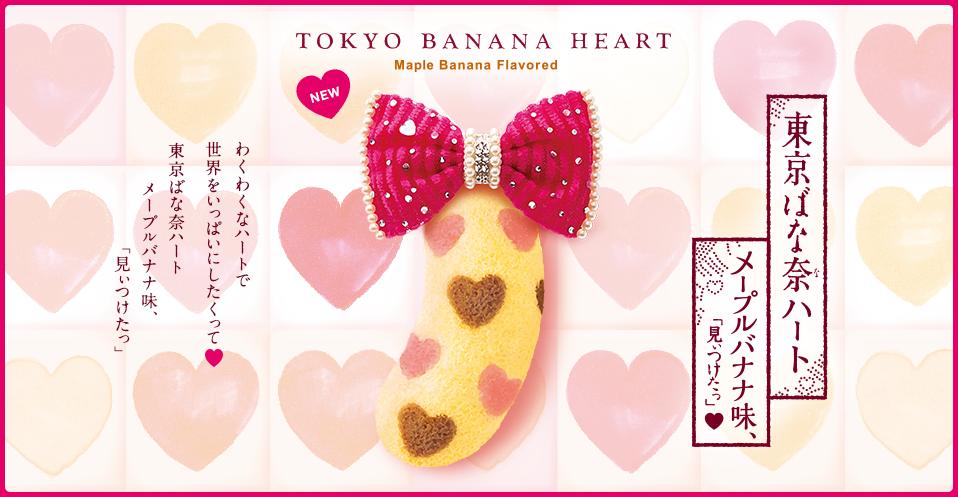 Tokyo Banana Heart.