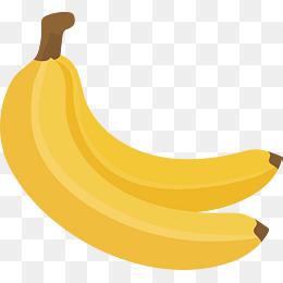 Banana Vector, Free Download Banana leaves, Bananas, Banana leaf.