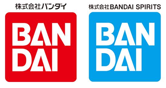 Bandai Restructure!.