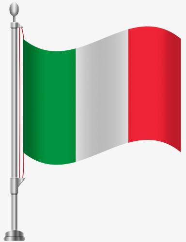 646 Flag Banner free clipart.