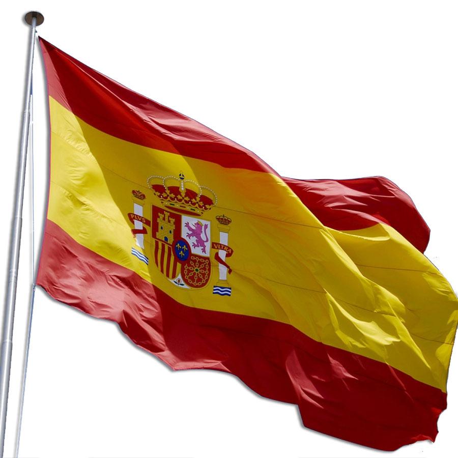 Bandera de ESPAÑA: Imágenes, Historia, Evolución y Significado.
