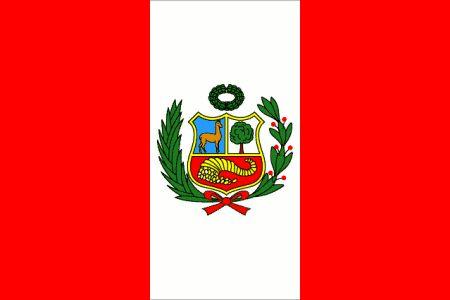 Bandera Peru Png Vector, Clipart, PSD.