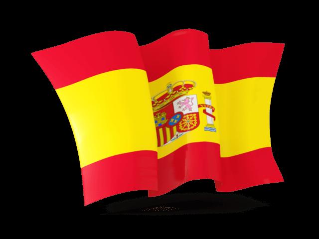 Bandera España Ola PNG transparente.