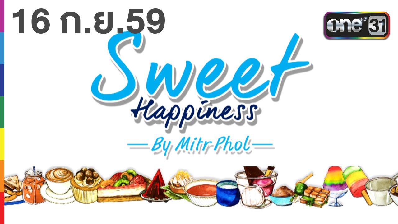 Sweet Happiness.