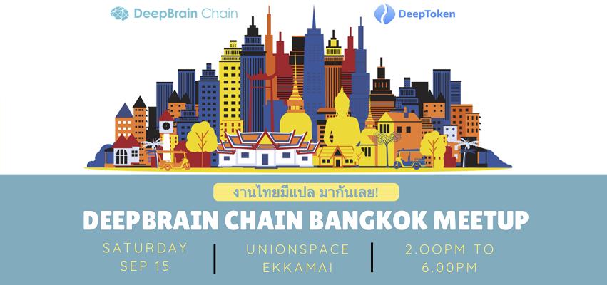 DeepBrain Chain Bangkok Meetup.