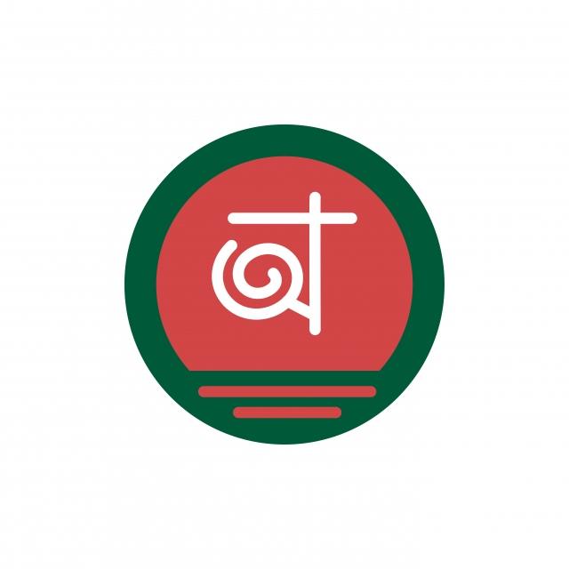 Bangla Bangladesh Bangladeshi Business Flat Color Icon Vect, Arab.