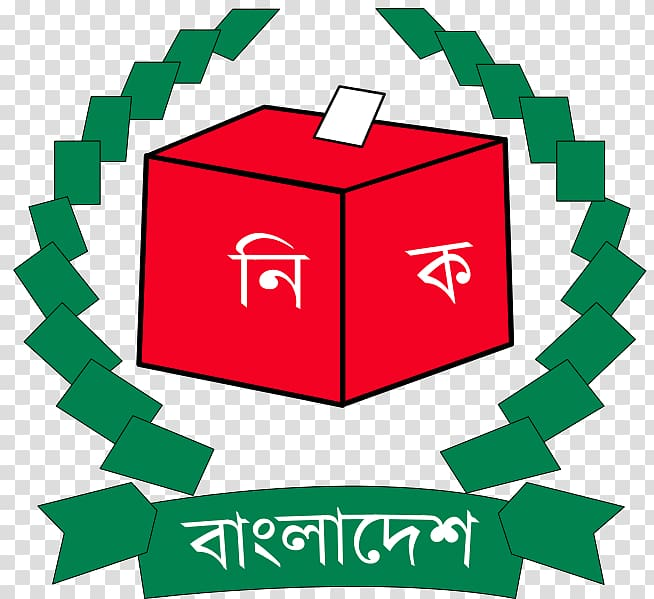 Bangladesh Election Commission Sylhet Bengali Voting.