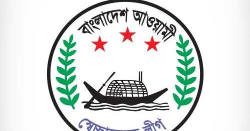 bangladesh sessa sabok league vector logo.