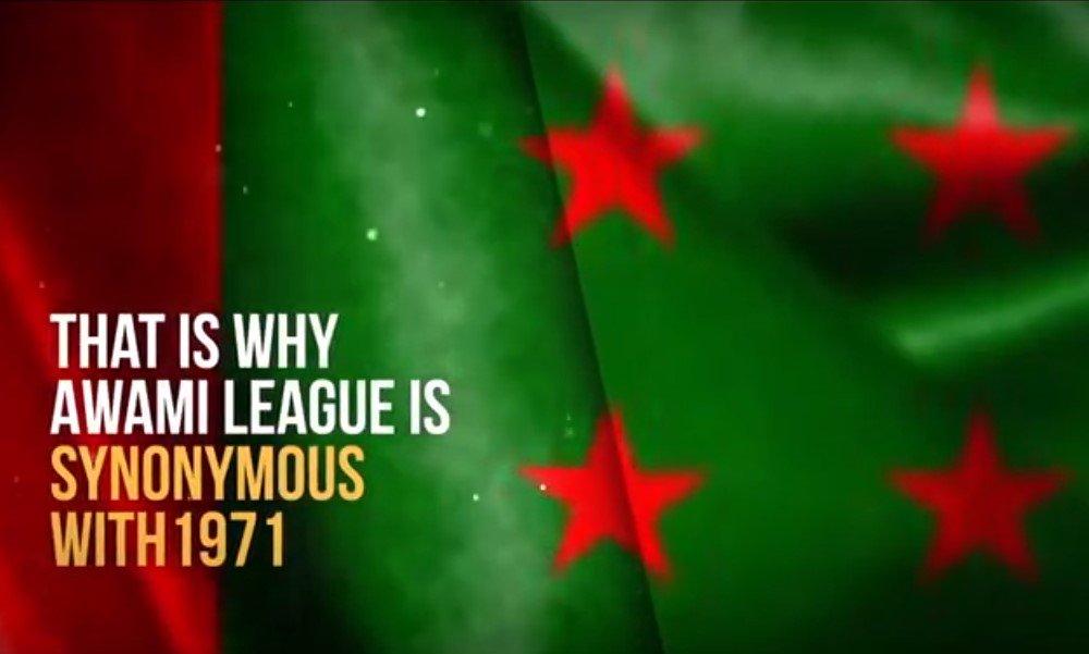 Bangladesh Awami League.