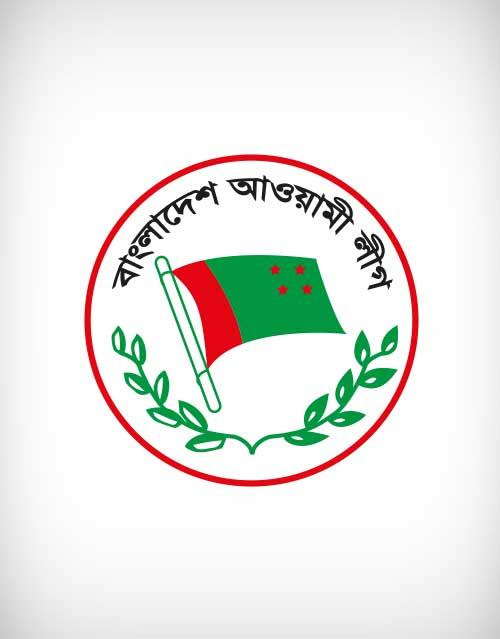 bangladesh awami league vector logo.