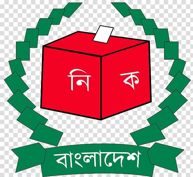 Bangladesh Election Commission Sylhet Bengali Voting, Bangladesh.