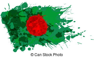 Bangladesh watercolor Clip Art and Stock Illustrations. 9.