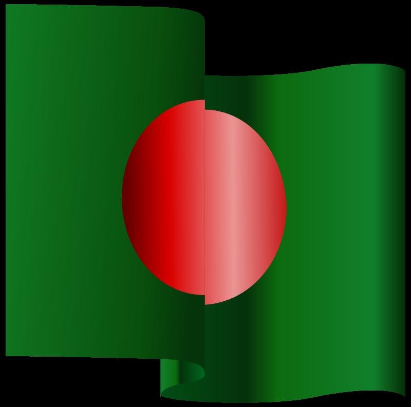 Free Clipart: Wavy Bangladesh Flag.