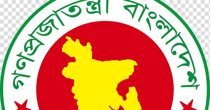 Education, Government Of Bangladesh, Dhaka, Government Seal.