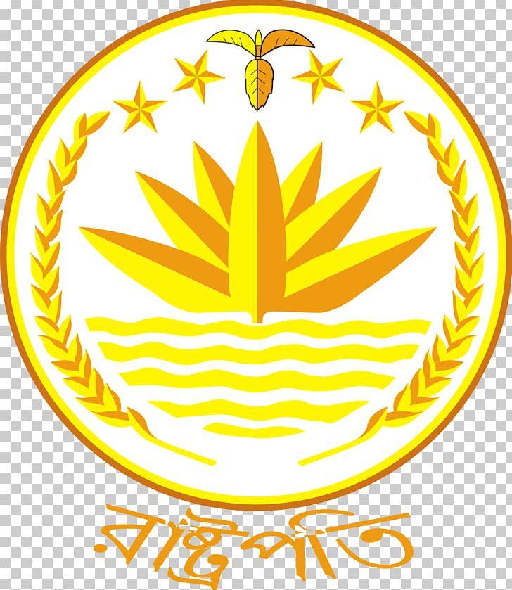 National Emblem Of Bangladesh National Symbol Government Of.