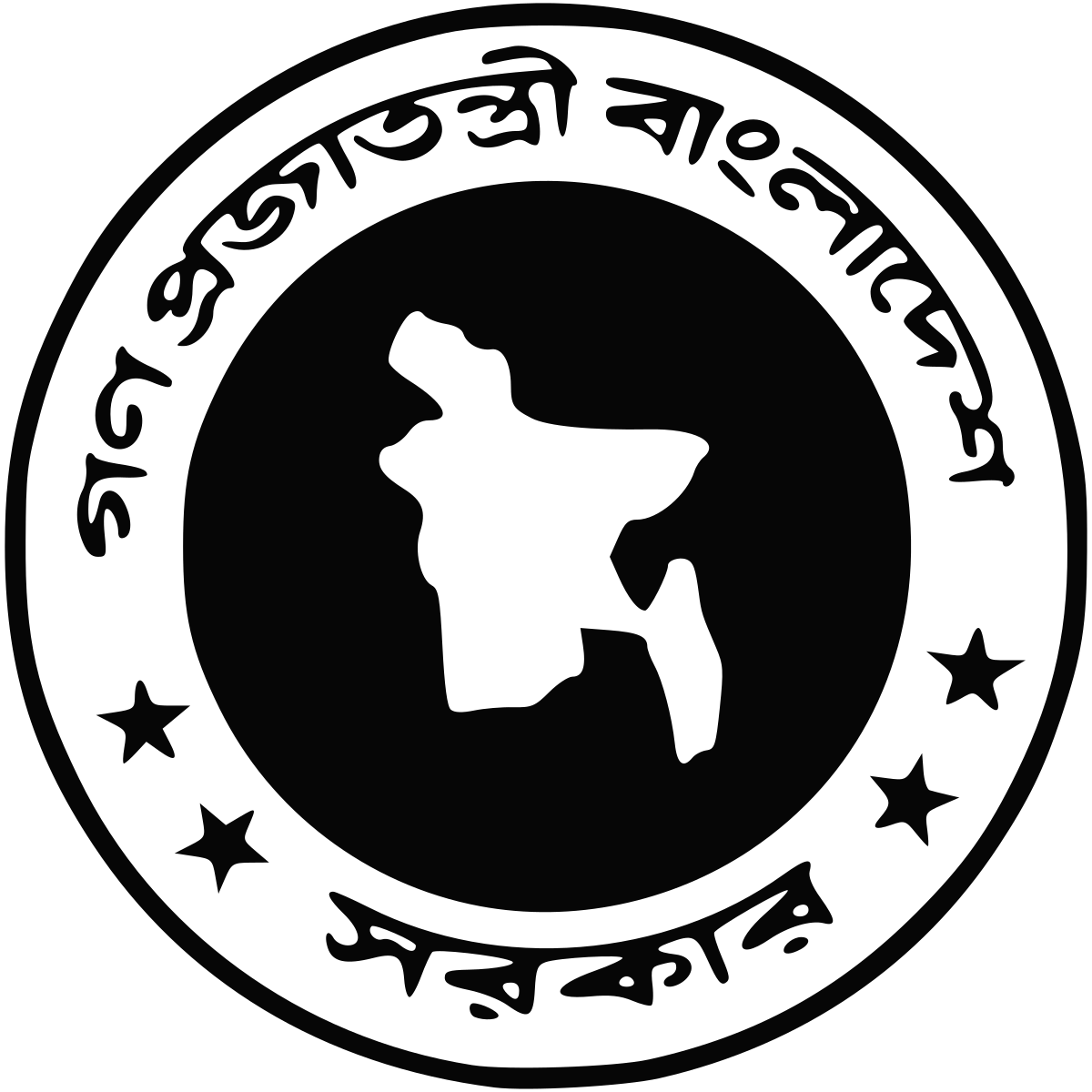 File:Emblem of the Government of the People\'s Republic of.