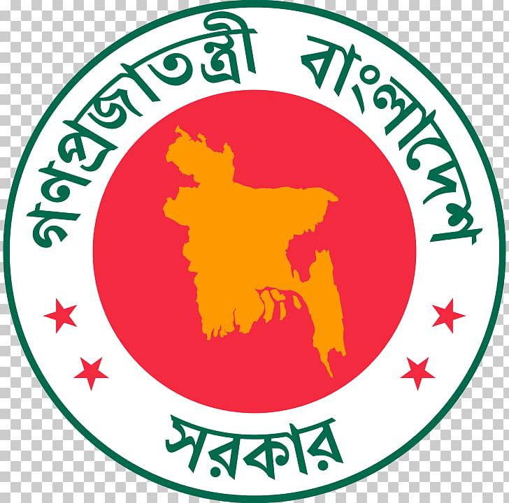 Khulna Custom House Dhaka Government of Bangladesh, s Of.