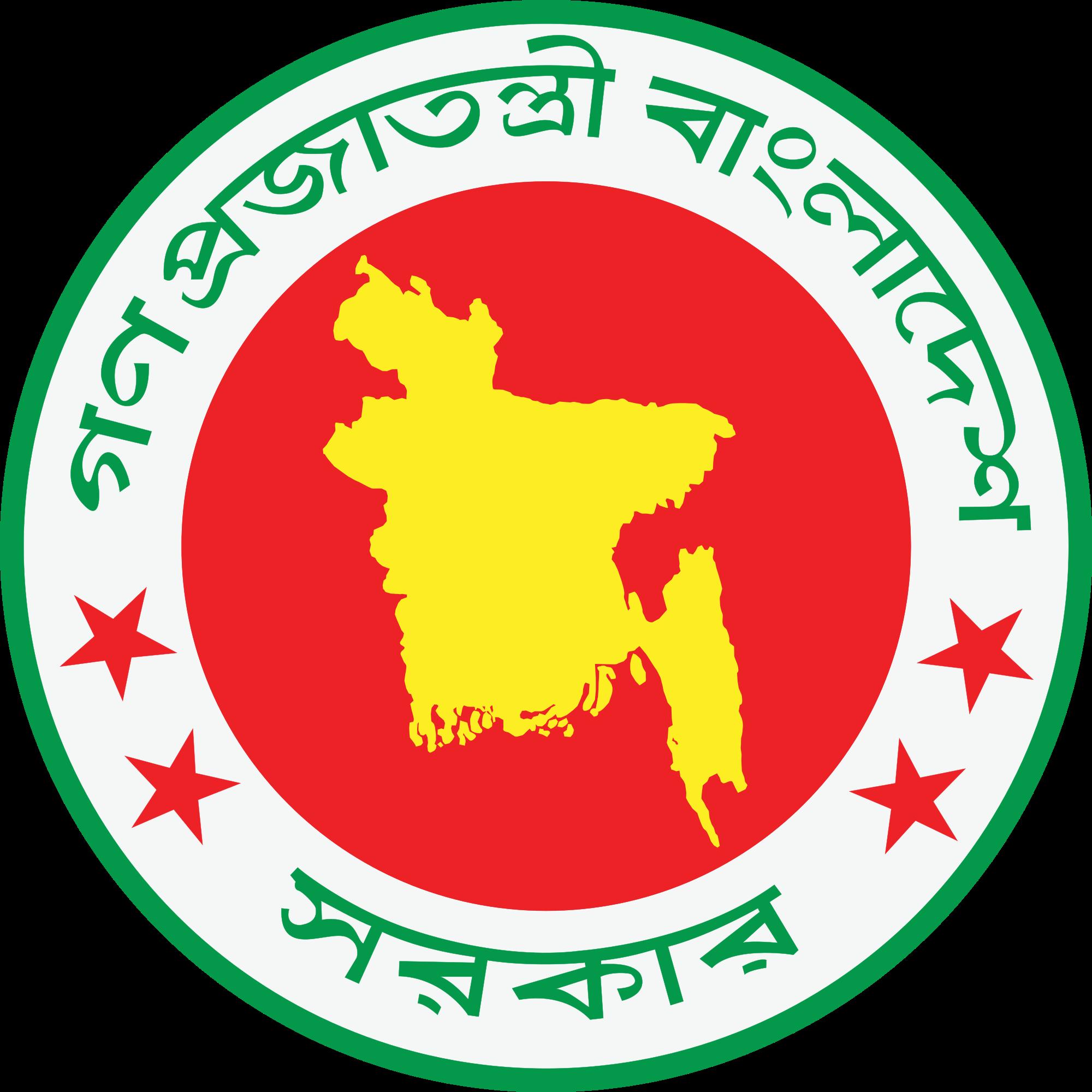 Government Seal of Bangladesh.