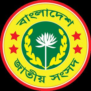 bangladesh parliament Logo Vector (.AI) Free Download.