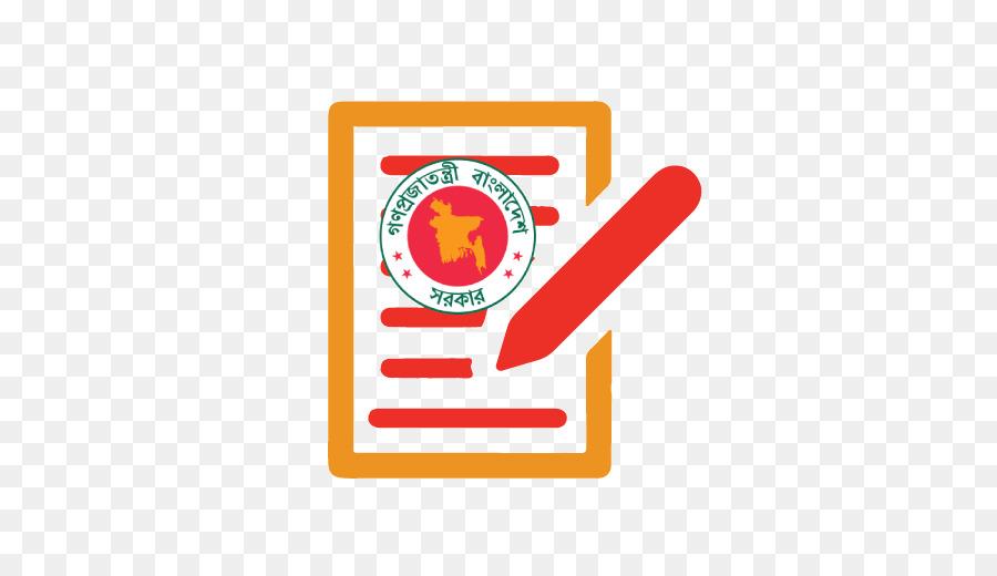 Bangladesh Text png download.