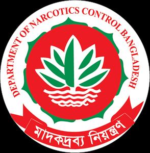 Search: bangladesh police Logo Vectors Free Download.