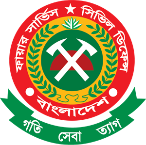 Bangladesh Fire Service and Civil Defence Logo Vector (.EPS) Free.
