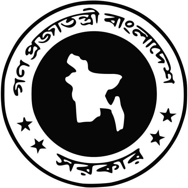 File:Emblem of the Government of the People's Republic of Bangladesh.