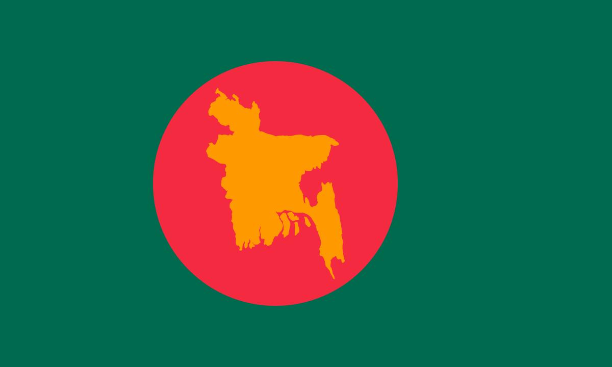 Provisional Government of Bangladesh.
