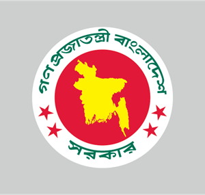 Bangladesh Government Logo Vector (.EPS) Free Download.