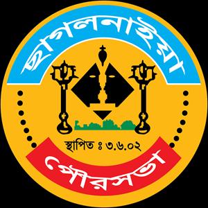 Bangladesh Govt. Logo Vectors Free Download.