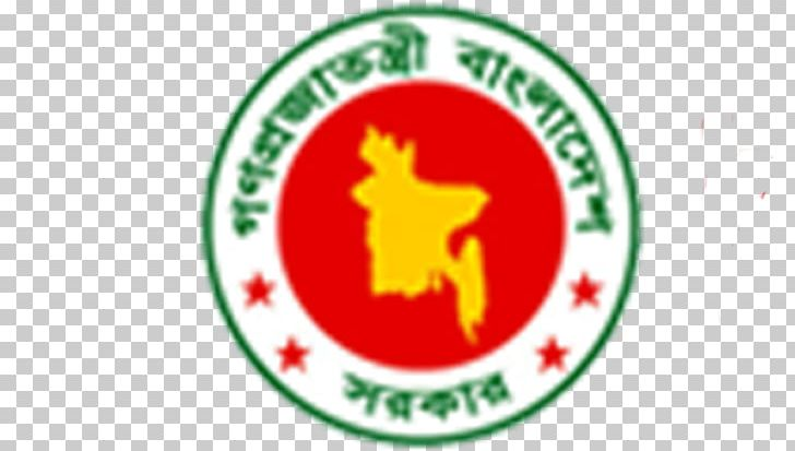 Business Government Of Bangladesh Dhaka Ministry Of Education.