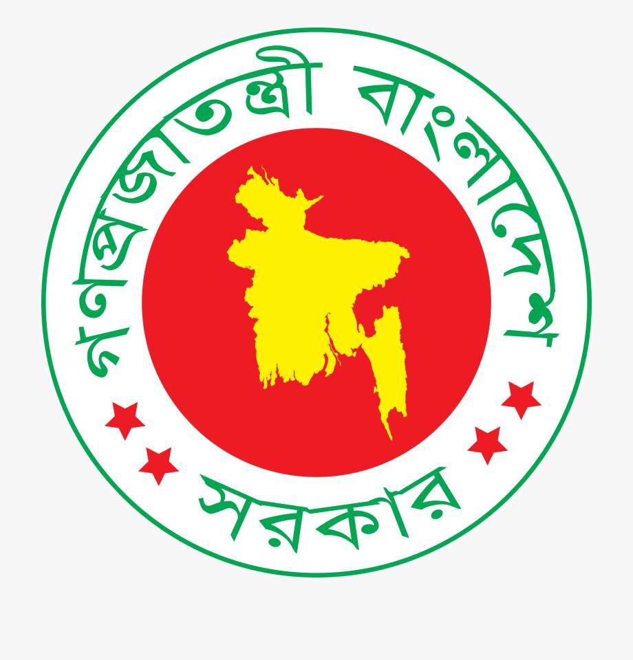 Bangladesh Logo Png.