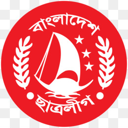 Bangladesh Chhatra League PNG and Bangladesh Chhatra League.
