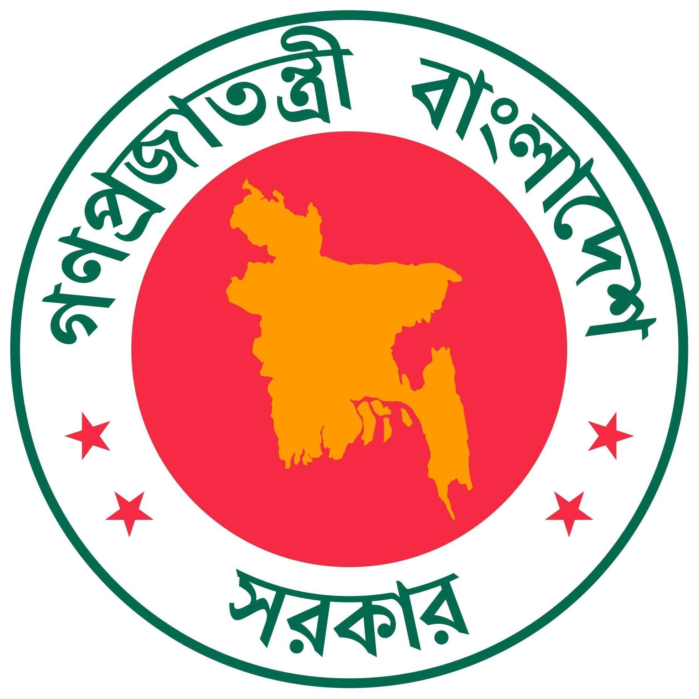Bangladesh Logo and Emblem Download Vector.