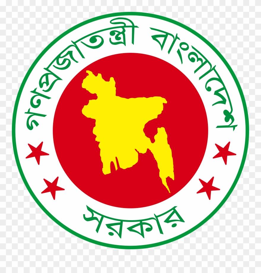 Bangladesh Govt Logo Png Clipart (#1872894).