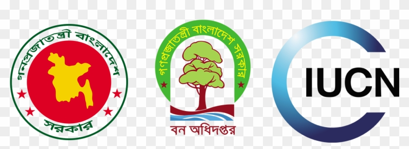 Ministry Of Education Bangladesh Logo, HD Png Download.