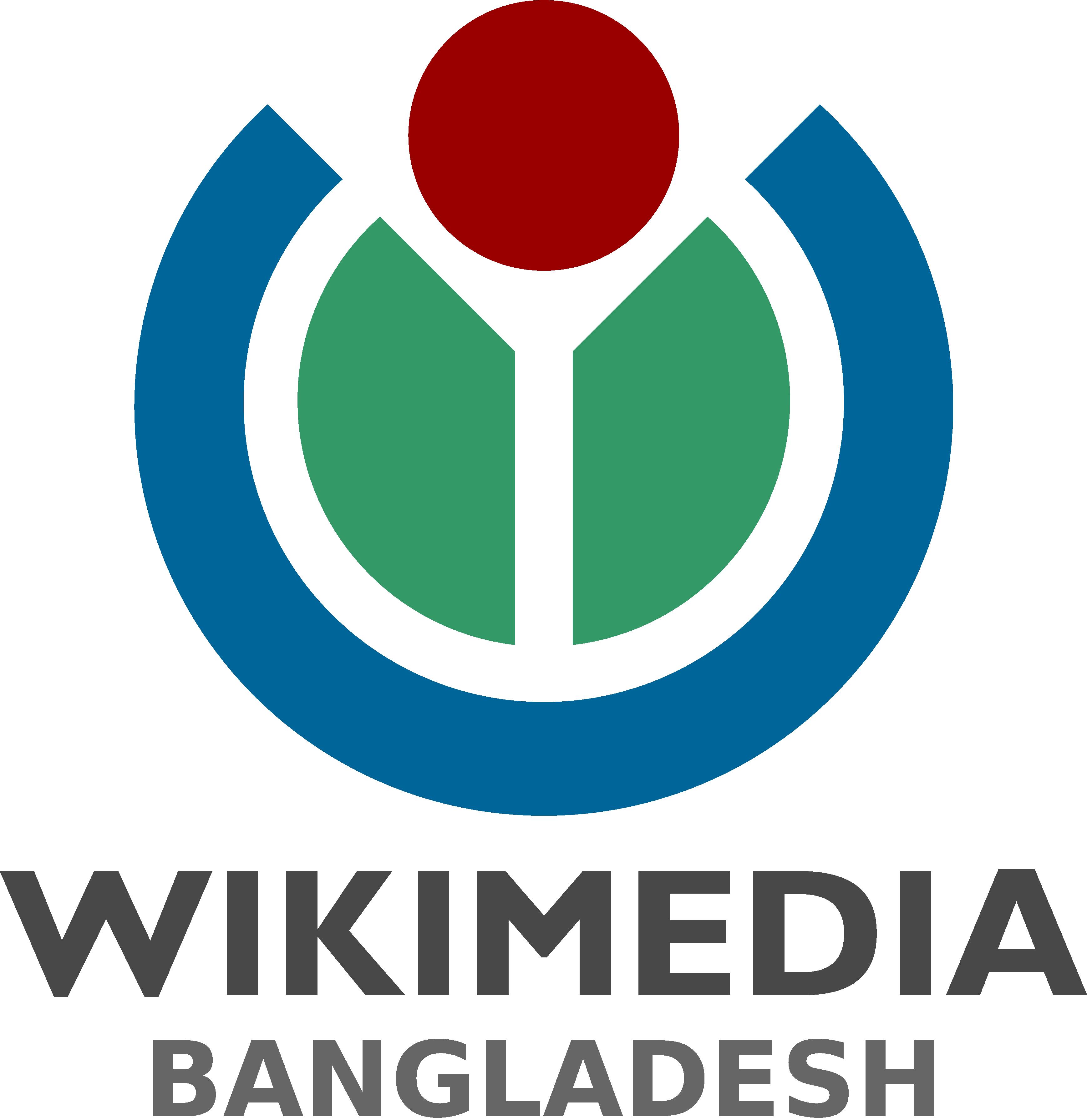 File:Wikimedia Bangladesh logo.png.