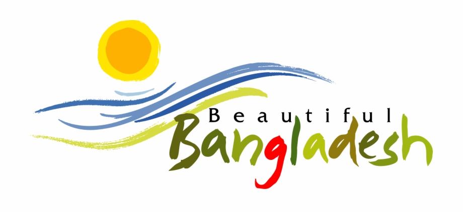 Beautiful Bangladesh English.